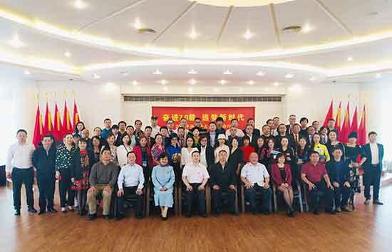 积极助力推动广西自贸区创新发展――2019海外华文媒体